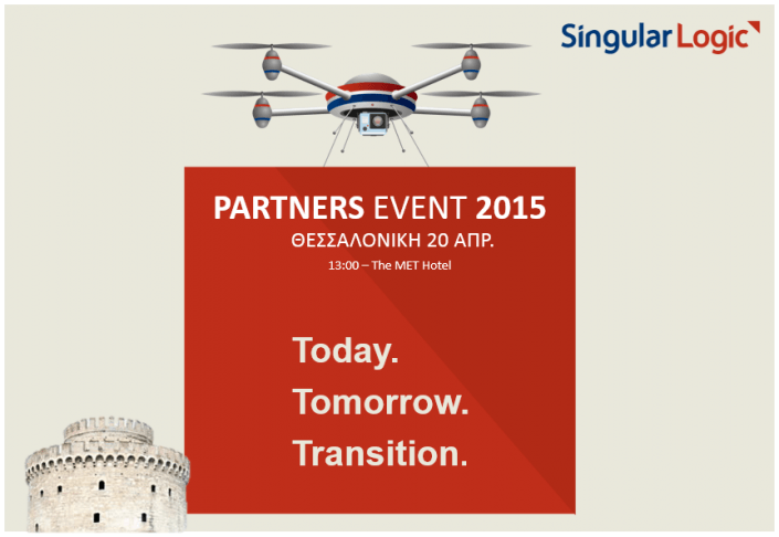 PARTNERS EVENT 2015