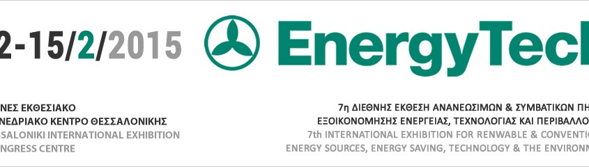 energytech_2015