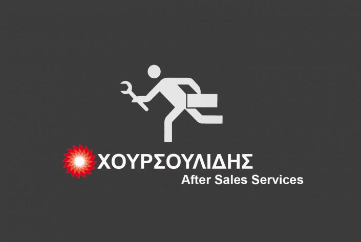 Χουρσουλίδης After Sales