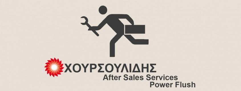 Power Flush